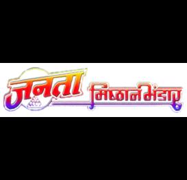 Janta Misthan Bhandar