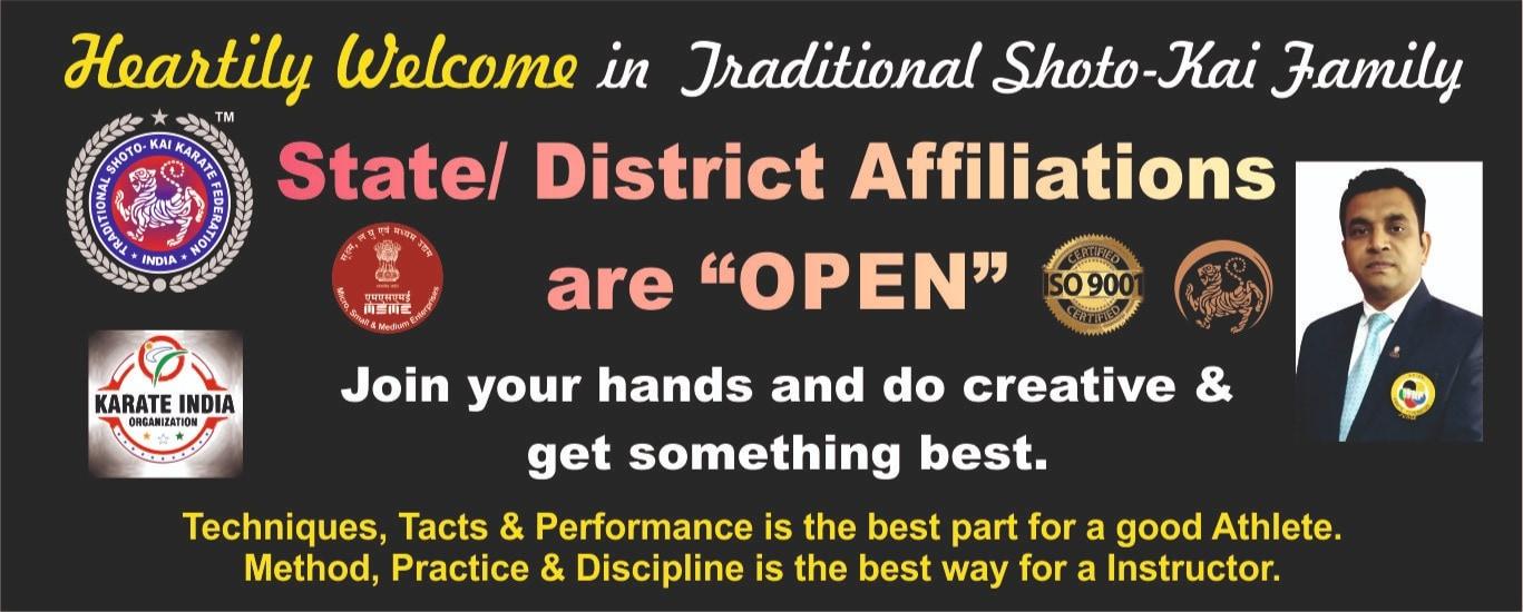 Traditional Shoto-Kai Karate Federation - Martial Arts Classes and Training Center in Brahampuri, Meerut
