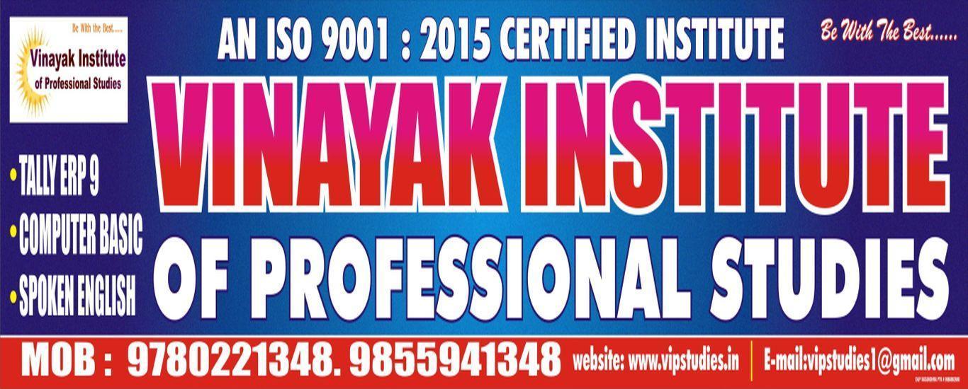 Vinayak Institutes Of Professional Studies - Computer Training Institute in Pathankot