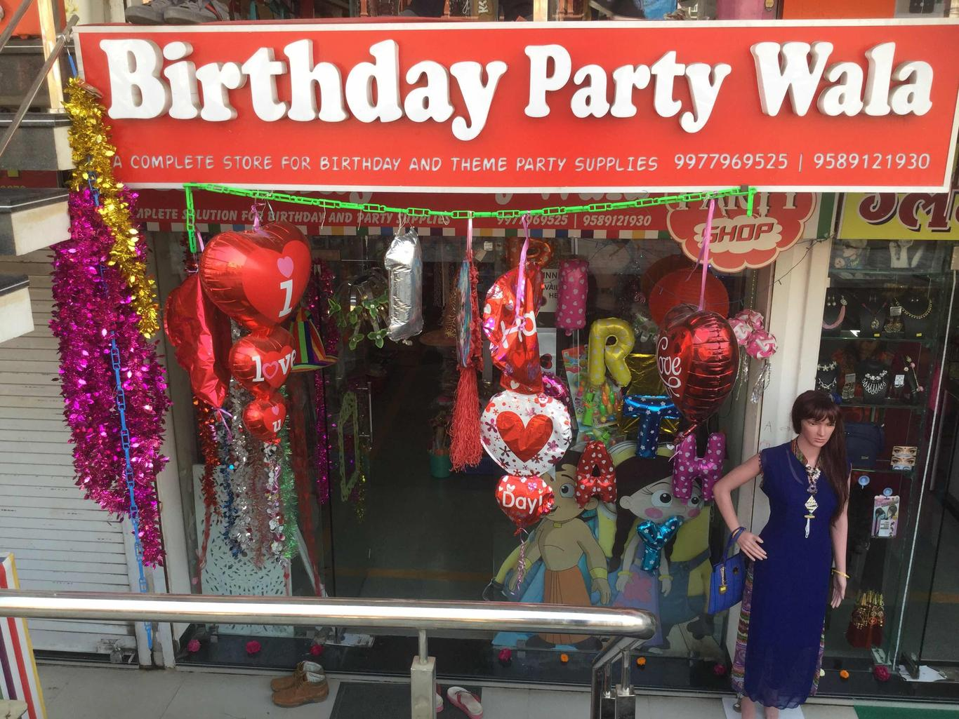 Birthday Party Wala