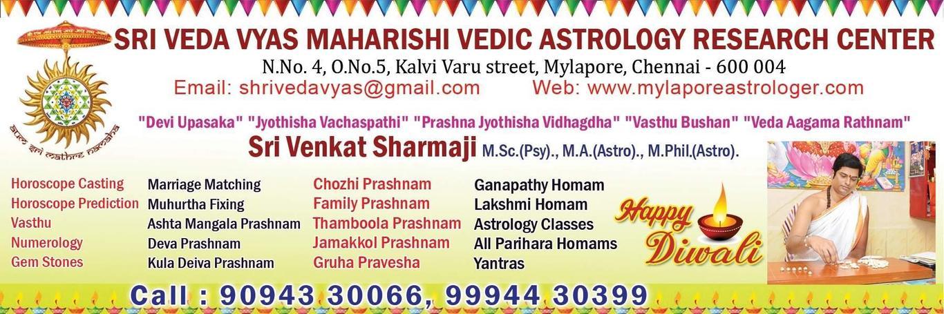 Sri VenkatSharmaji/Sri VedaVyas Maharishi