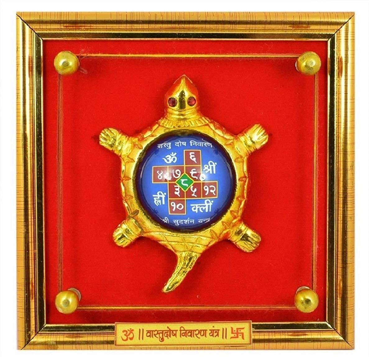 Numeroastro Vastu Dosh Nivaran Yantra On Brass Turtle/Tortoise In Frame For Vastu Correction & Good Luck (Wall Hanging) (17 Cms) (1 Pc)
