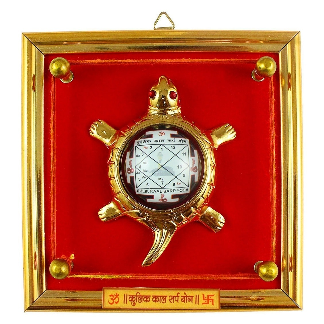 Numeroastro Kulik Kaal Sarp Yog Yantra On Brass Turtle/Tortoise In Frame For Good Luck (Wall Hanging) (17 Cms) (1 Pc)