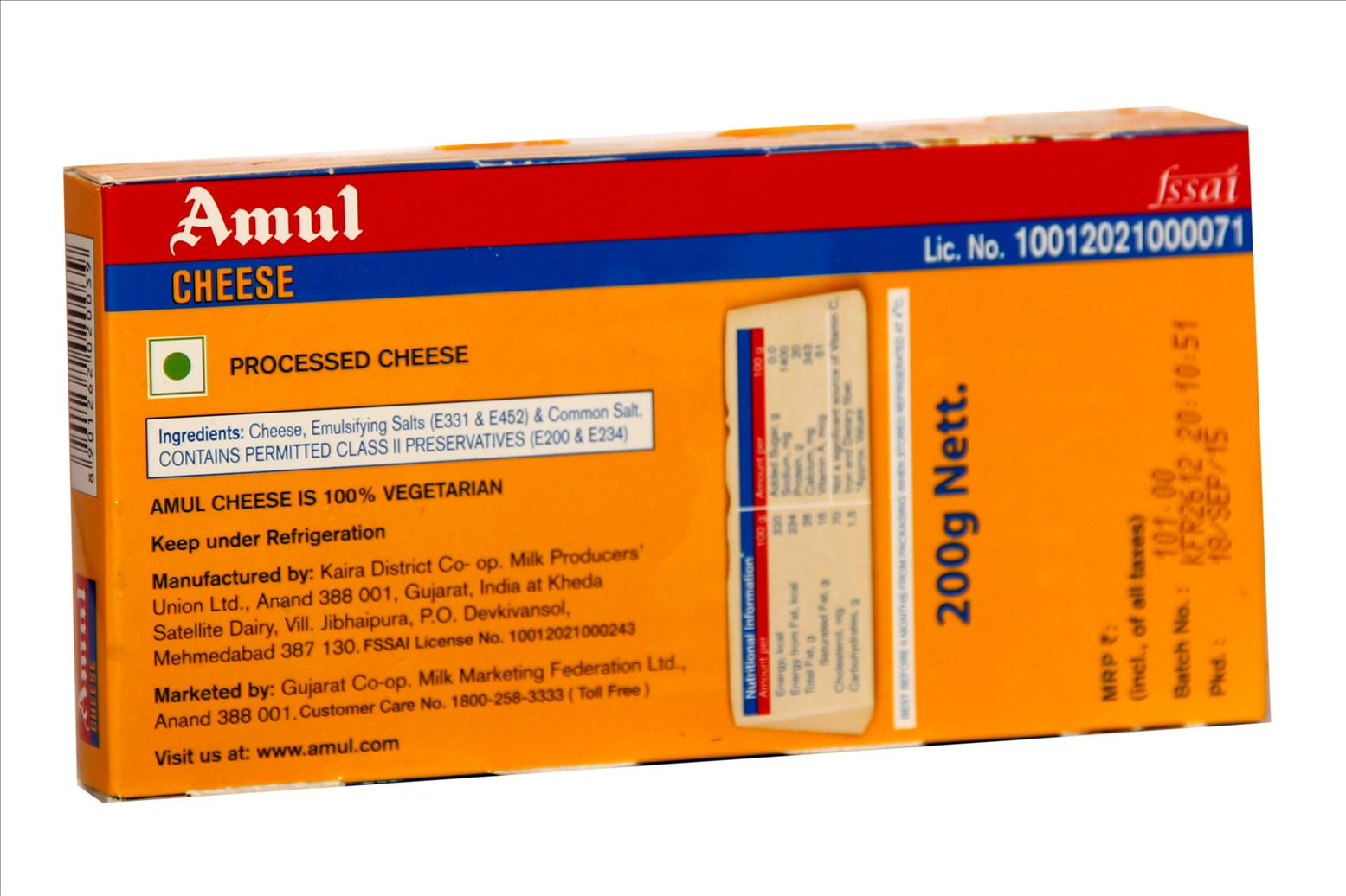 Amul Cheese Cubes - 8pc