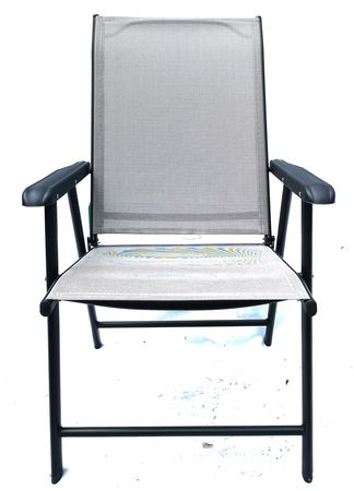 RELAXABLE CHAIR