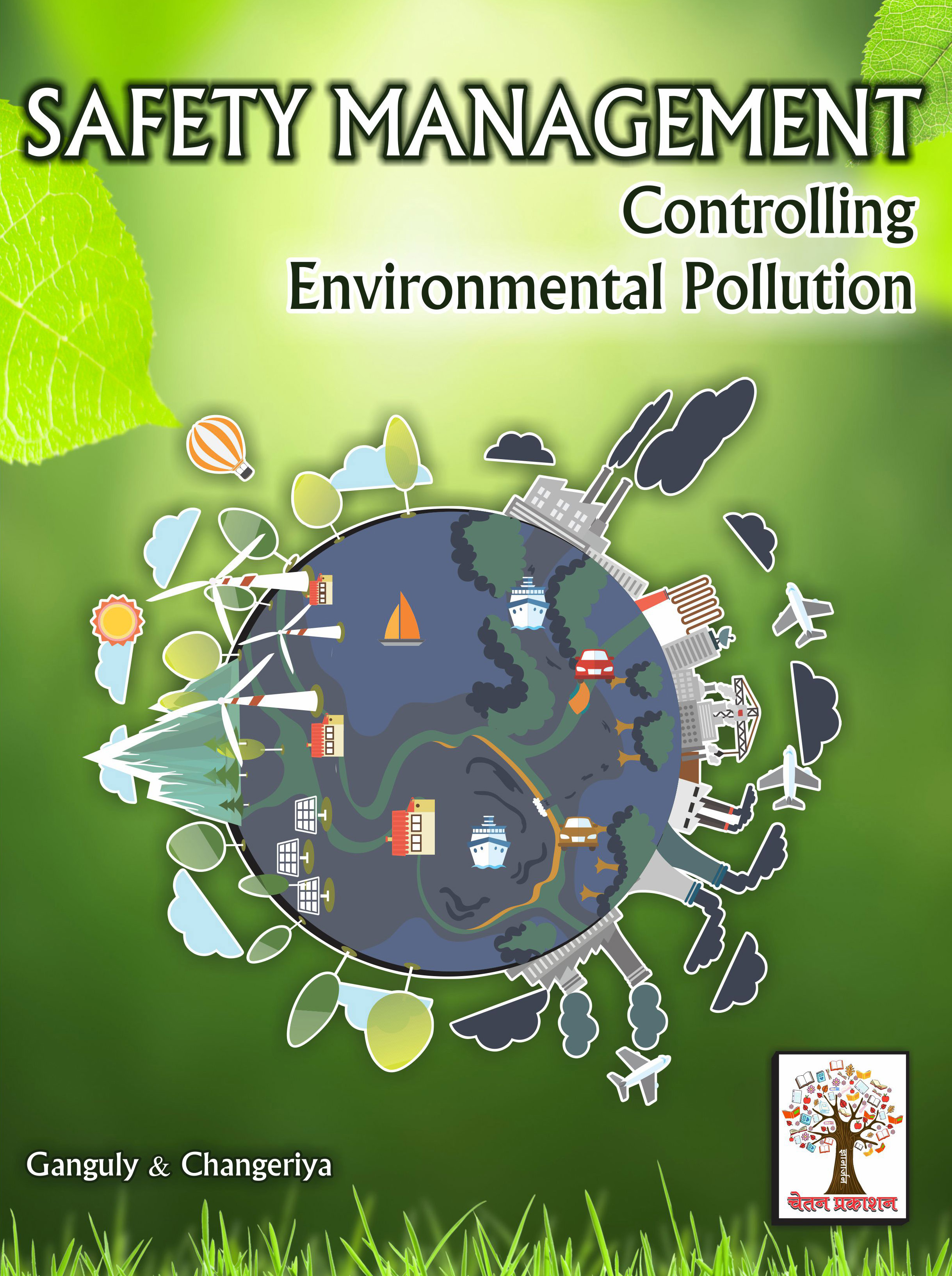 Controlling Environmental Pollution (Safety Management) English