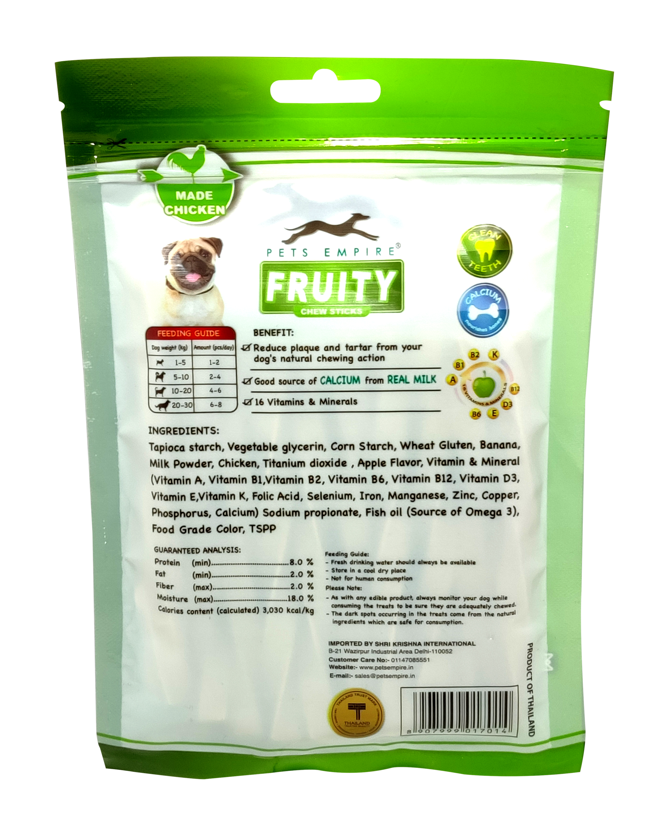 Pets Empire Fruity Chewy Sticks Pest Dental Stick Dog Treats Provides Health Benefits Apple Flavor Weight 120 GMS