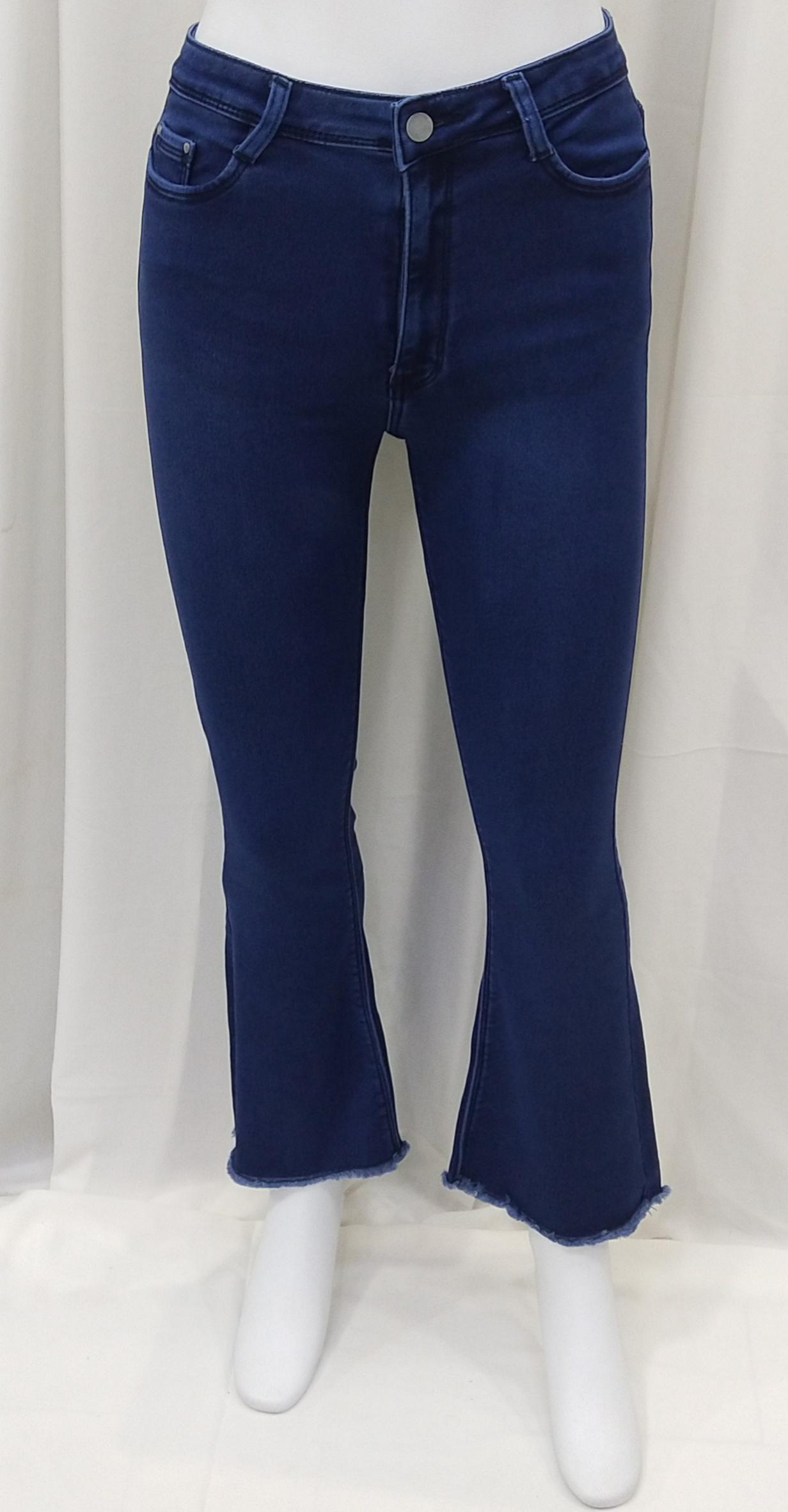 Dx Blue Single Button High Raise Wide Leg Jeans For Women (32, Dx Blue)
