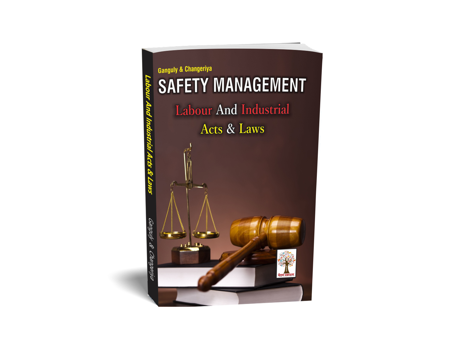Labour & Industrial Acts & Laws (Safety Management)