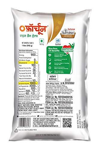 Fortune Rice Bran Health Oil: 1 Litres