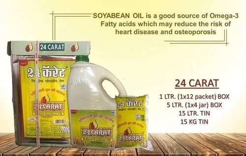 24 Carat Soya Oil Jar, 5 L