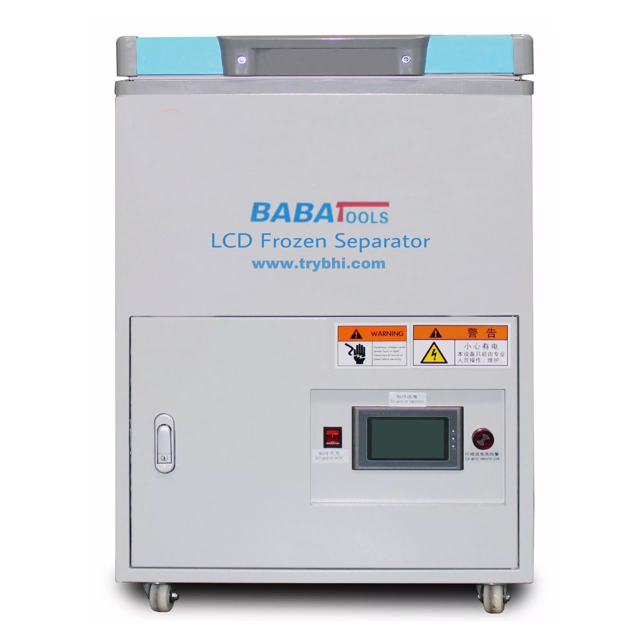 BABA Frozen LCD Touch Screen Separating Machine Freezing Machine Instrument