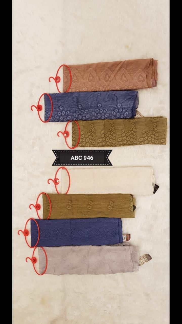 ABC 946