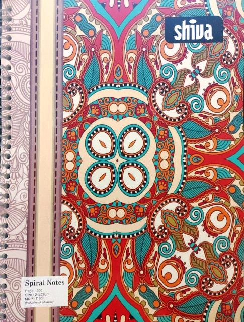 Shiva Spiral Notebook-A4 Notebook Unruled 200/300 Pages (200)