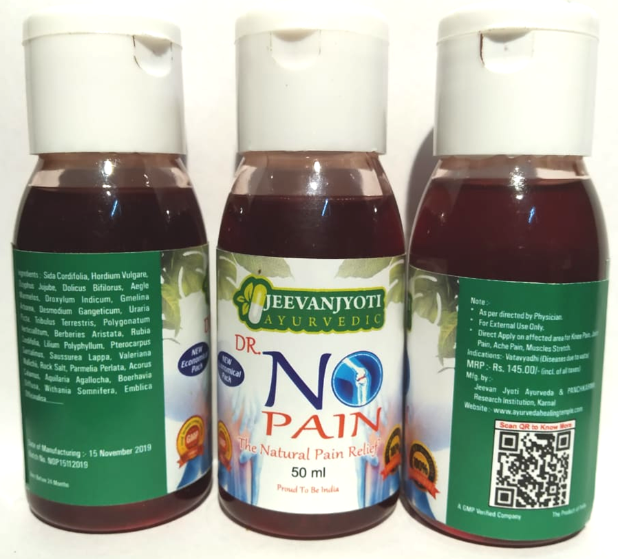 Dr. DardNivarak Pack With Complete Pain Relief And Legament Repair