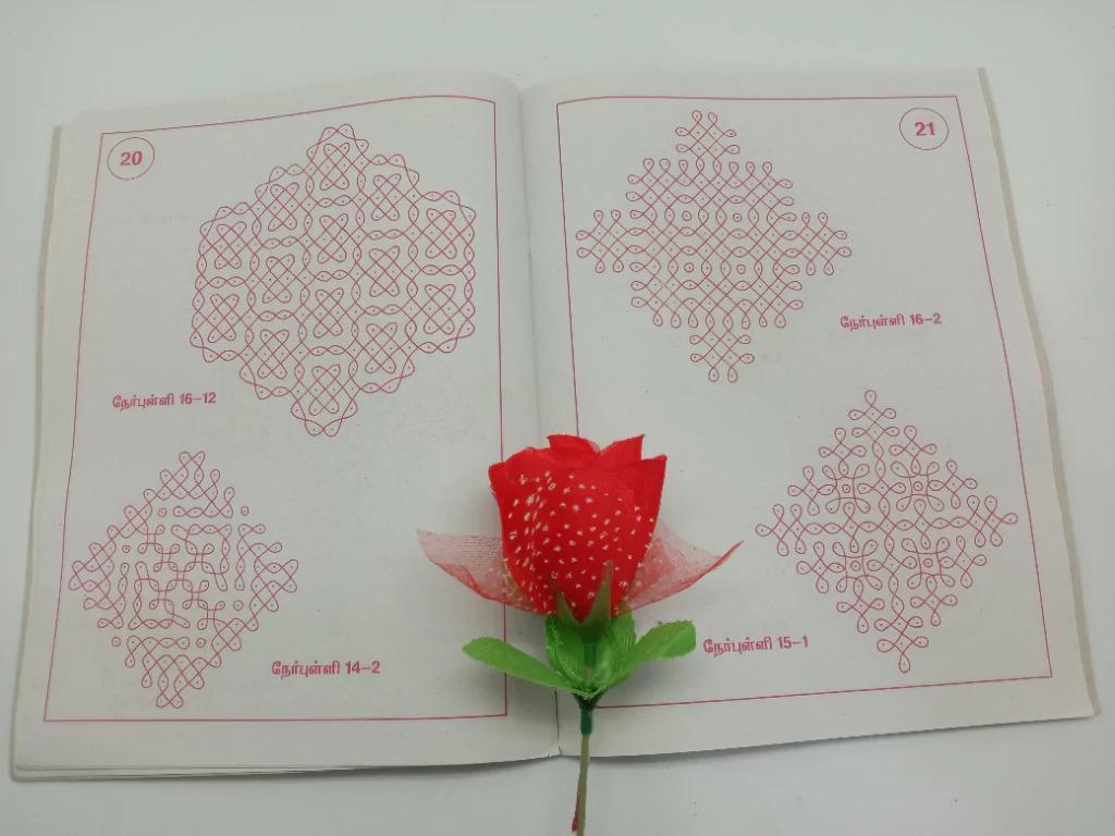 Kolam Book 1