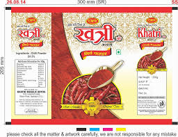 Khatri Chilli Powder 500gm (Anmol Swad)