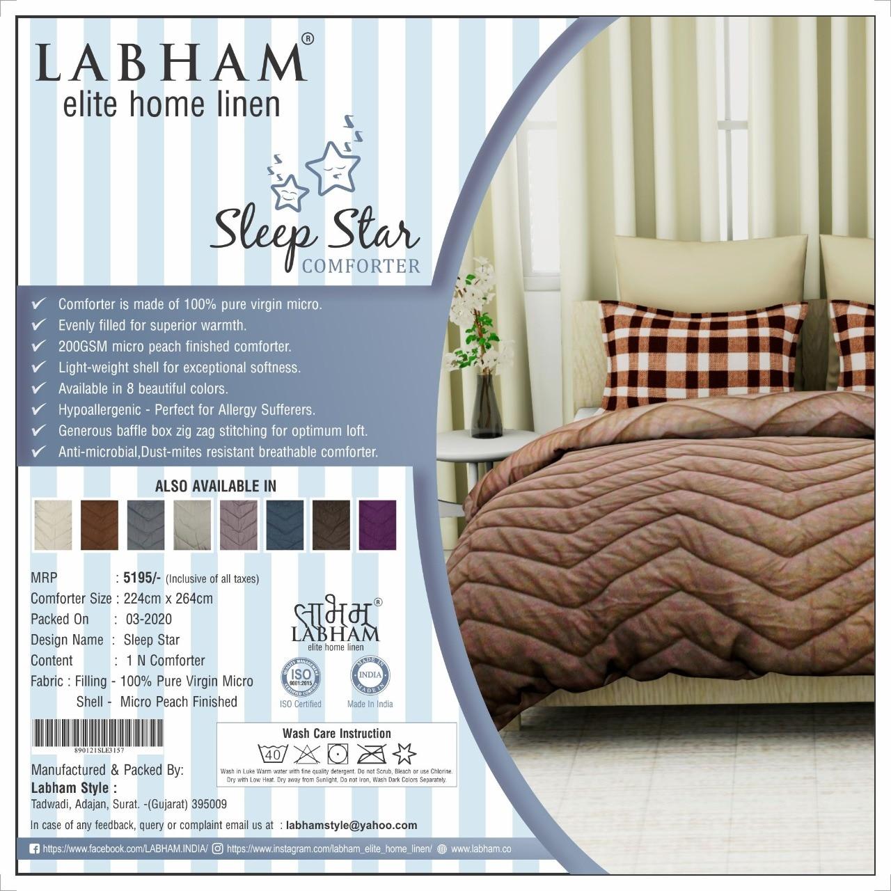 SLEEP STAR COMFORTER (224cm x   264cm DOUBLE BED,DARK BROWN)