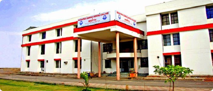 Mahatma Gandhi Dental College, Jaipur