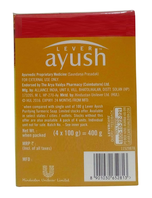Ayush Moisturising Cow's Ghee Soap, 4X100 G