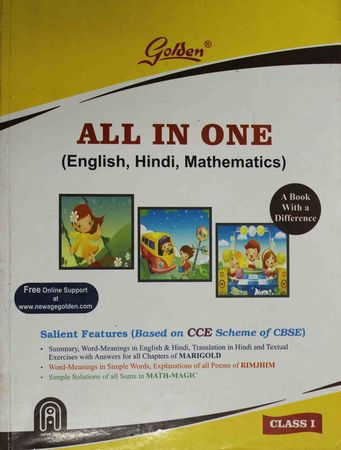 GOLDEN ALL IN ONE Hindi, English, Maths Class 1st - Class