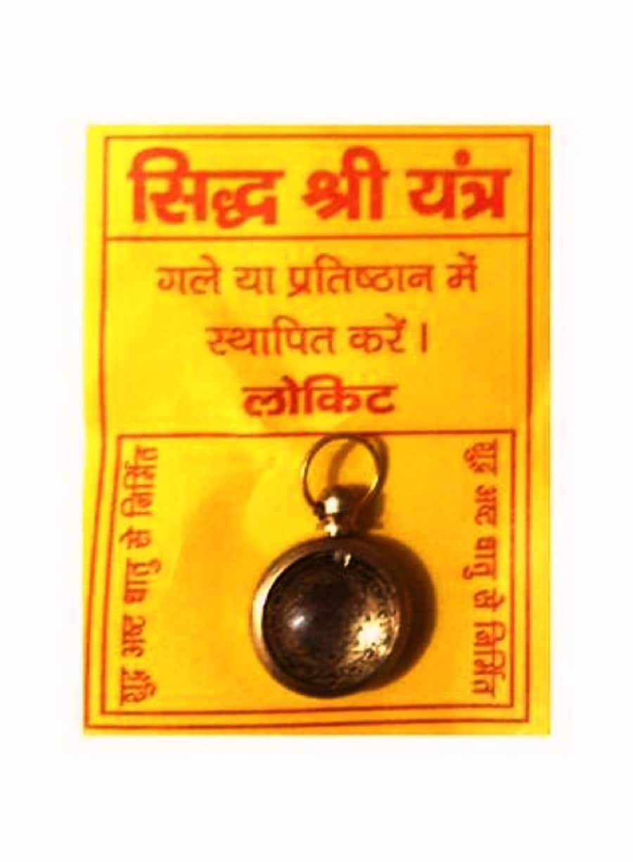 Numeroastro Shri | Shree Yantra Ashtadhatu Pendant For Men And Women (1 Pc)