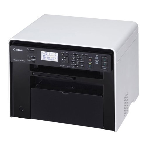 Canon MF4820d Multi Function ImageCLASS All In One Printer
