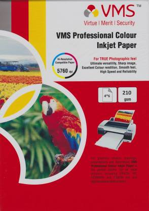 VMS Photo Paper(210gsm)