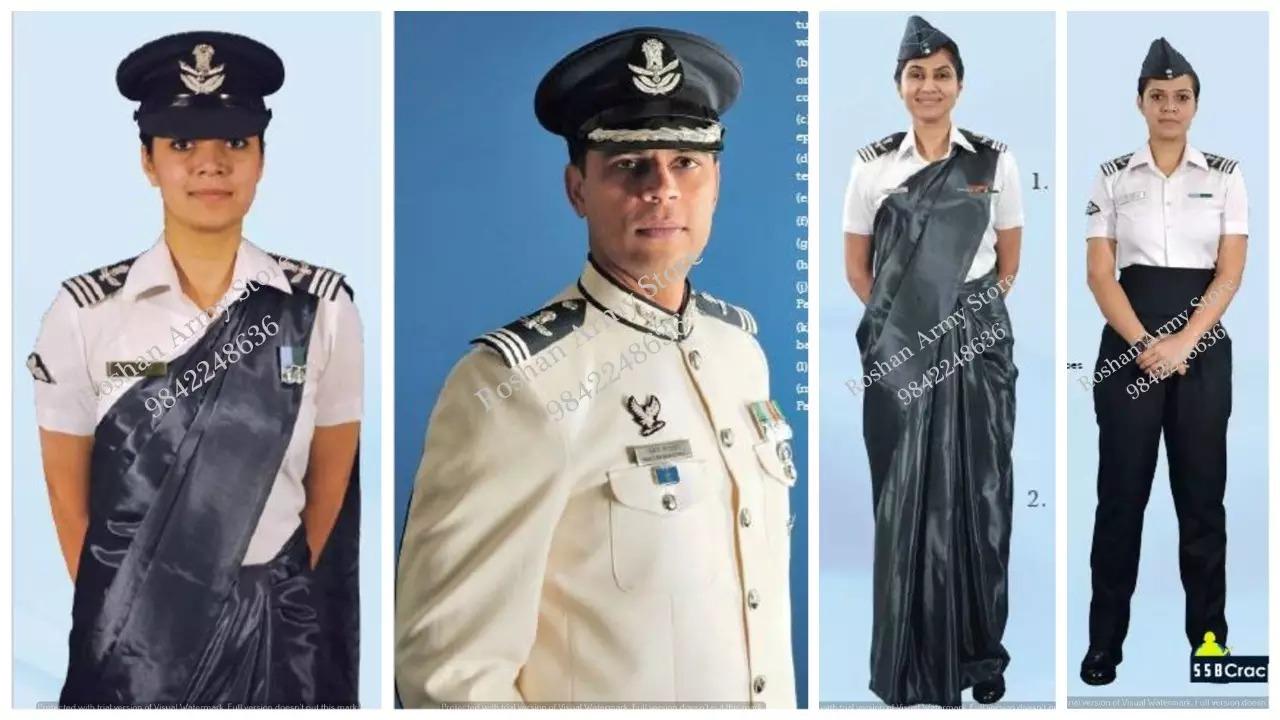 Air Force Uniform