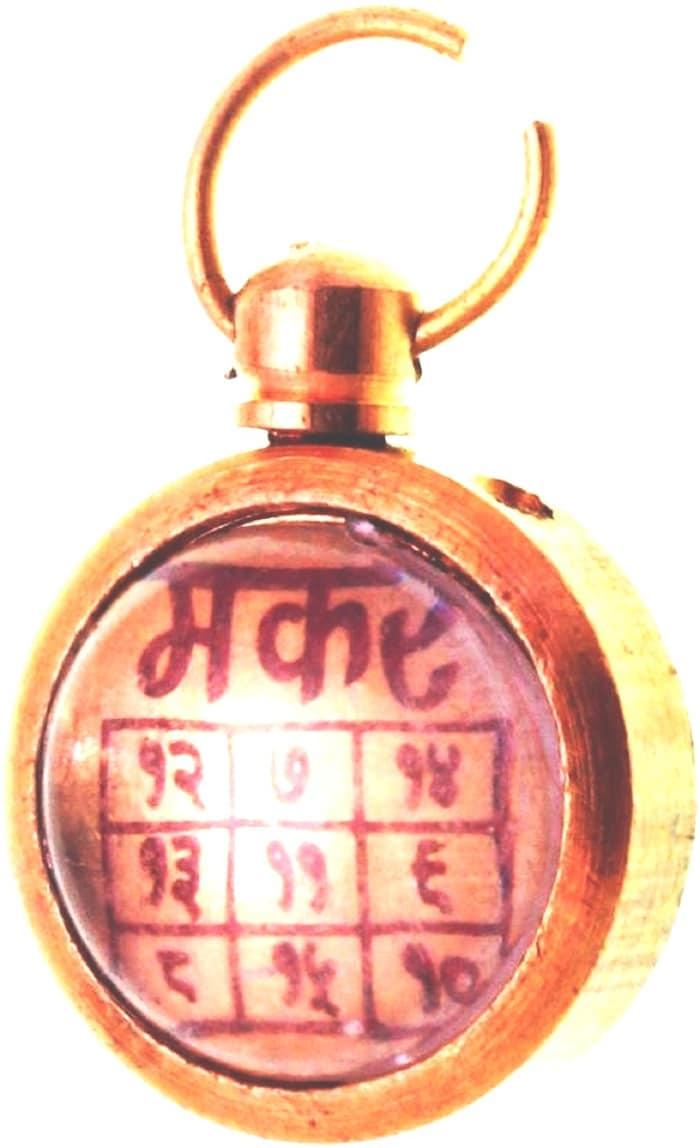 Makar   Capricorn Rashi Yantra Pendant In Ashtadhatu (1 Pc)