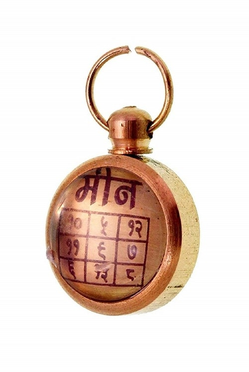 Meen | Pisces Rashi Yantra Pendant In Ashtadhatu (1 Pc)