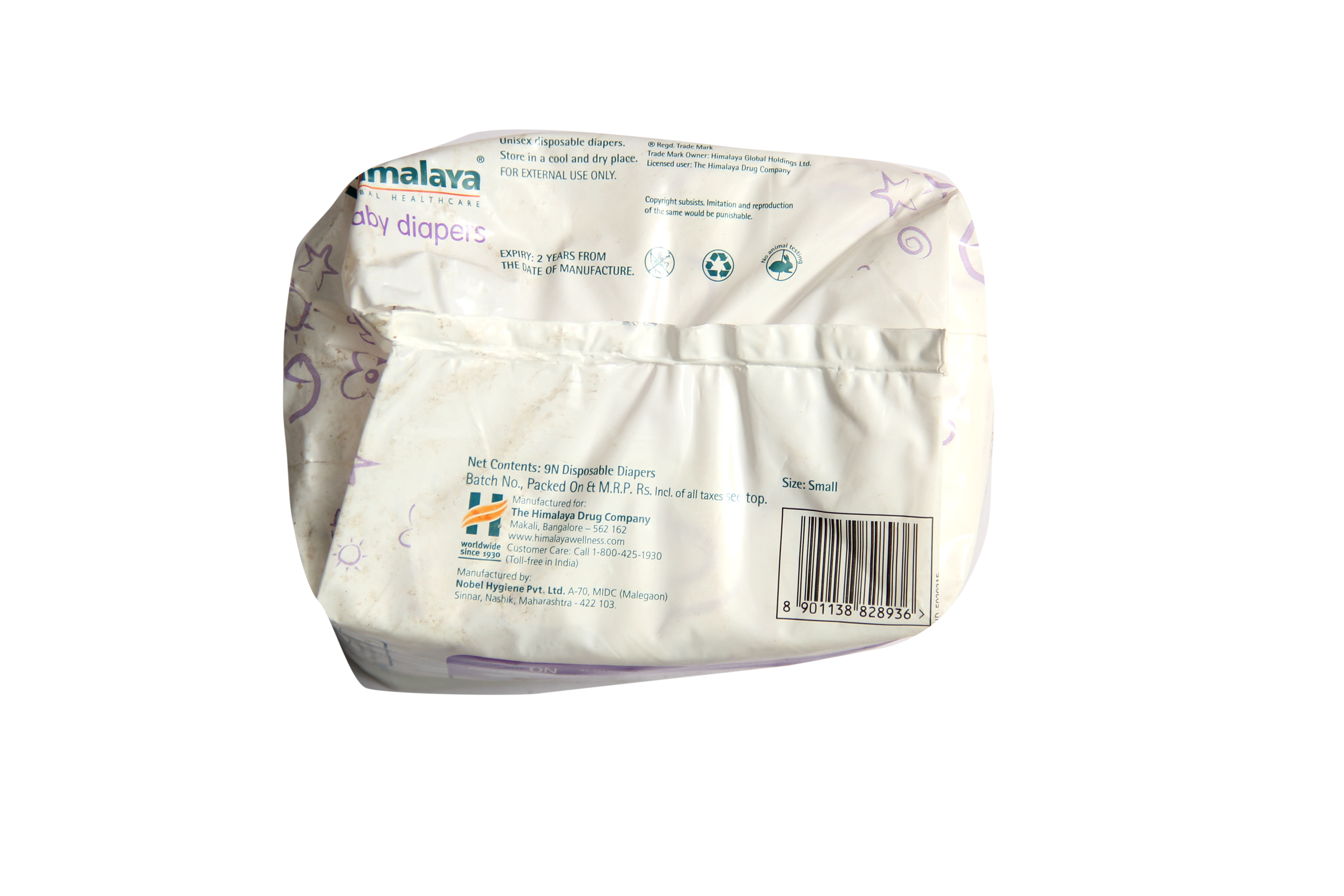 Himalaya Baby S Size Diapers 9 Pc