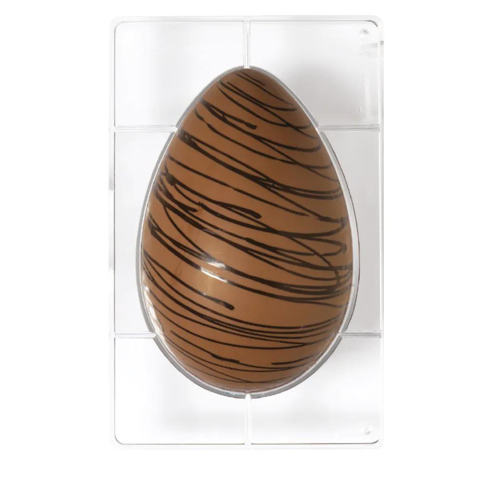 DECORA 50060 Egg Polycarbonate Mold 1 Cavity Of 175 X 260 X 85 H Mm - Mold Size 275 X 190 X 20 H Mm Cavity - 500g