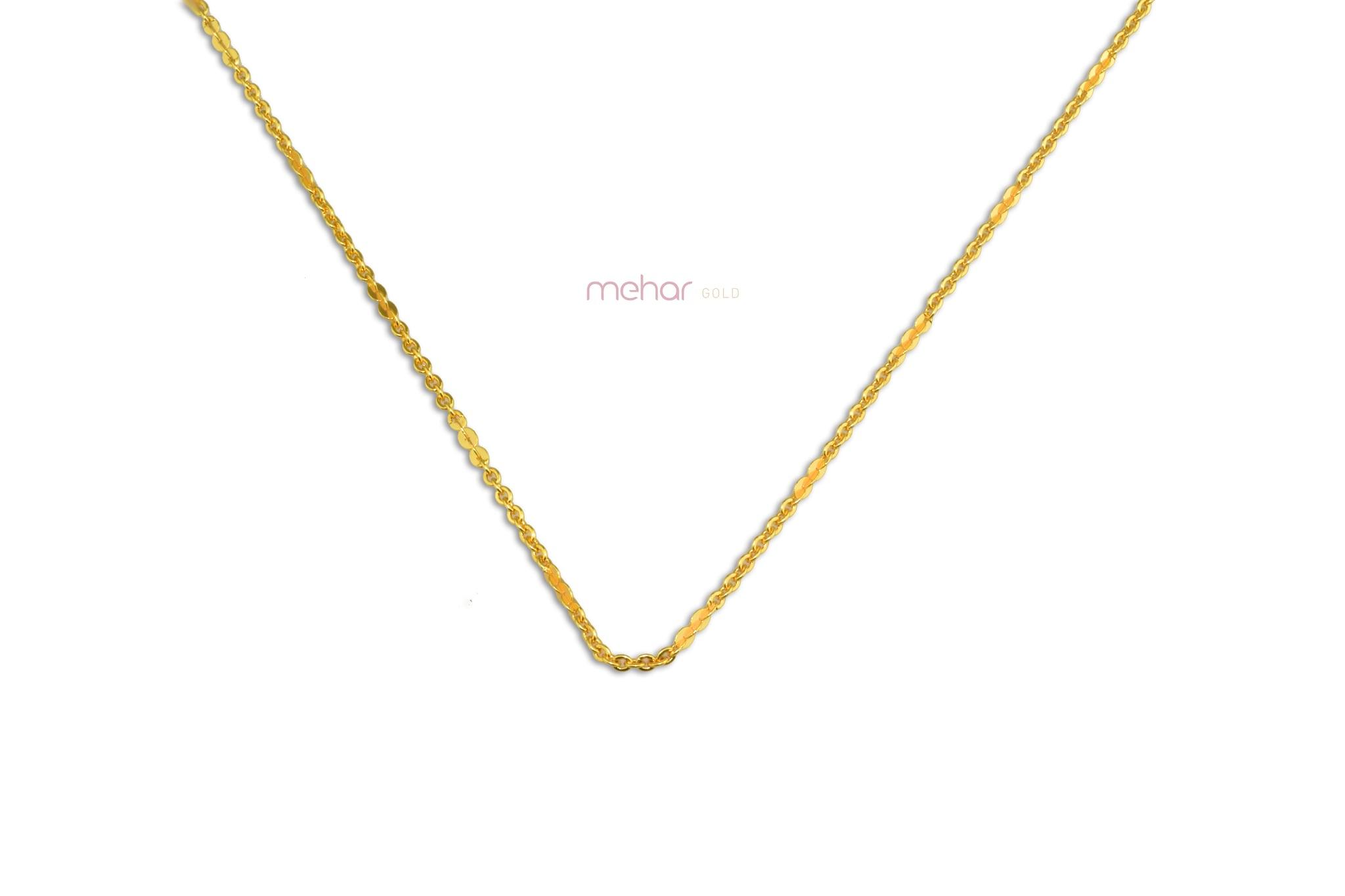 Long Chain 0064 (24 inch)