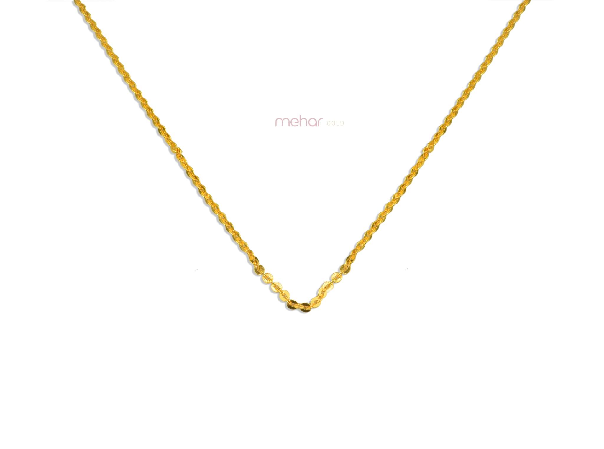 Long Chain 0066 (24 inch)