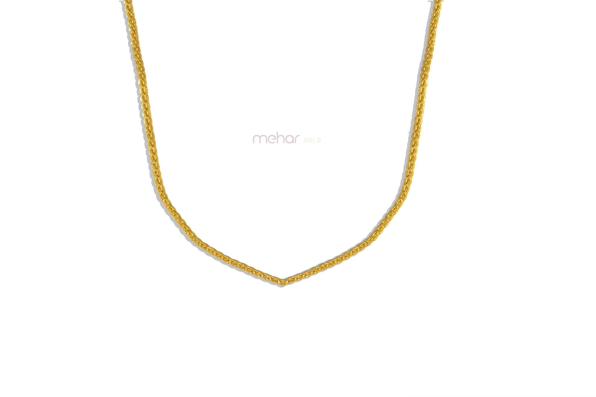 Long Chain 0067 (24 inch)
