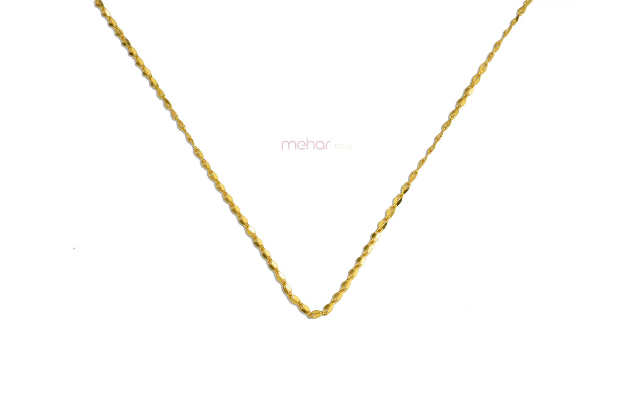 Long Chain 0075 (24 inch)