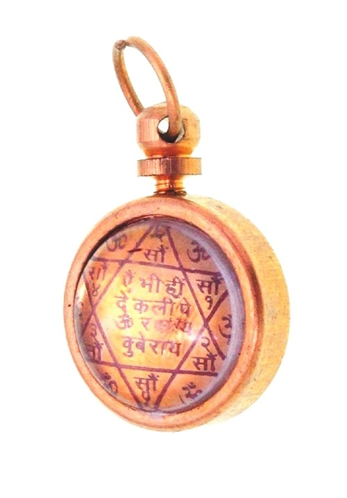 Kuber Yantra Pendant In Ashtadhatu (1 Pc)