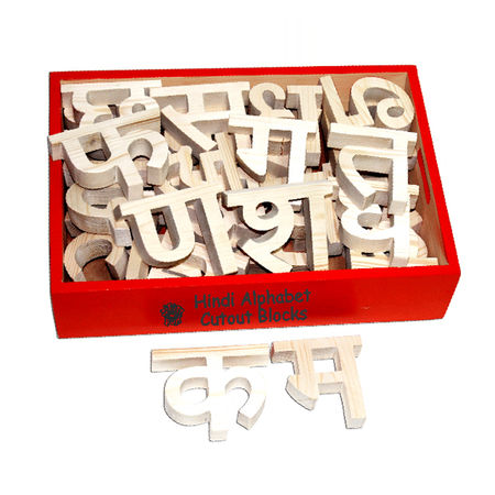 Hindi Alphabet Cutout Block Ka, Kha, Ga (36 Letters) - LANGUAGE