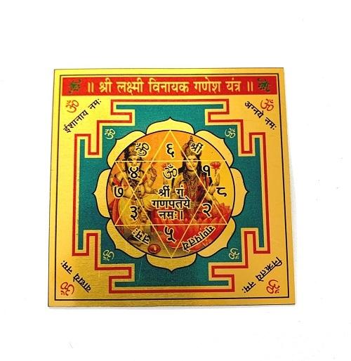 Numeroastro Shri Laxmi Vinayak Ganesh Yantra In Metal Colour Yantra (3x3 Inches) (1 Pc)
