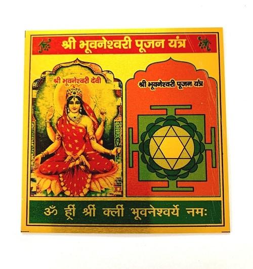 Numeroastro Shri Bhuvaneshwari Pujan Yantra In Metal Colour Yantra (3x3 Inches) (1 Pc)