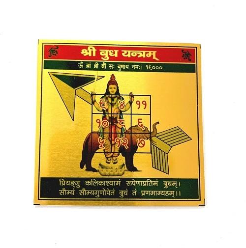 Numeroastro Shri Budh Yantra In Metal Colour Yantra (3x3 Inches) (1 Pc)