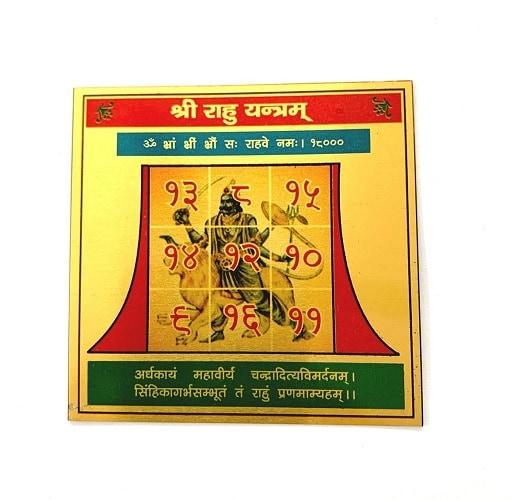 Numeroastro Shri Rahu Yantra In Metal Colour Yantra (3x3 Inches) (1 Pc)