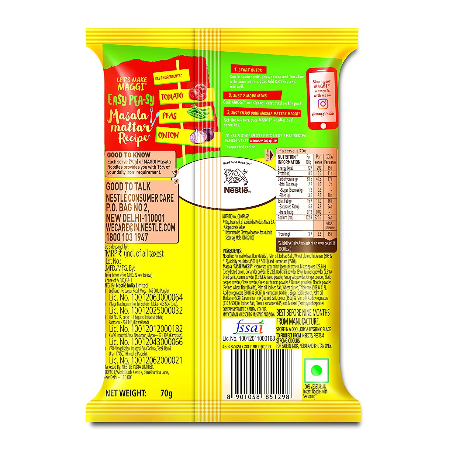 MAGGI 2-Minute Instant Noodles - Masala (70 gm)