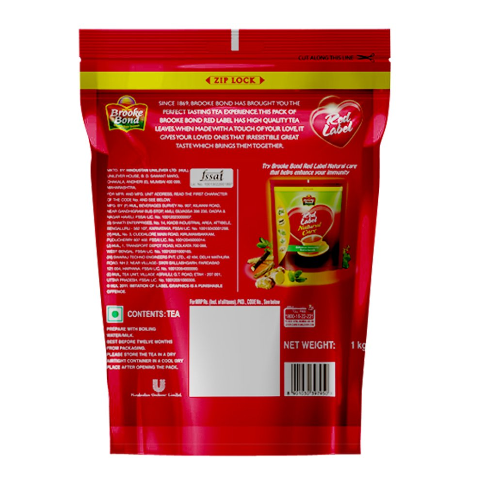 Brooke Bond Red Label Tea (250 GM)