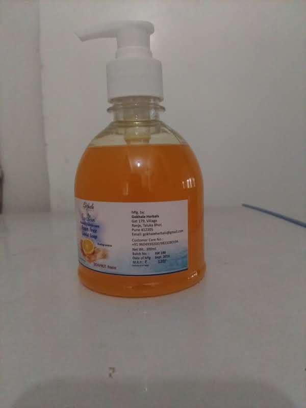 Foam Free Liquid Soap 300ml Orange