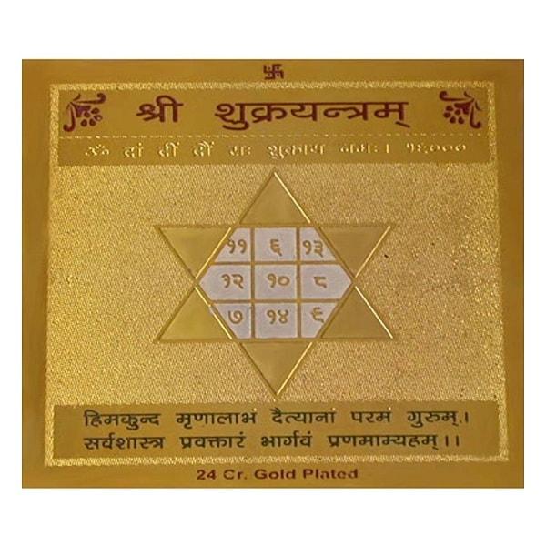 Numeroastro Shri Shukra Yantra Gold Plated Brass Yantra (Pack Of 1)