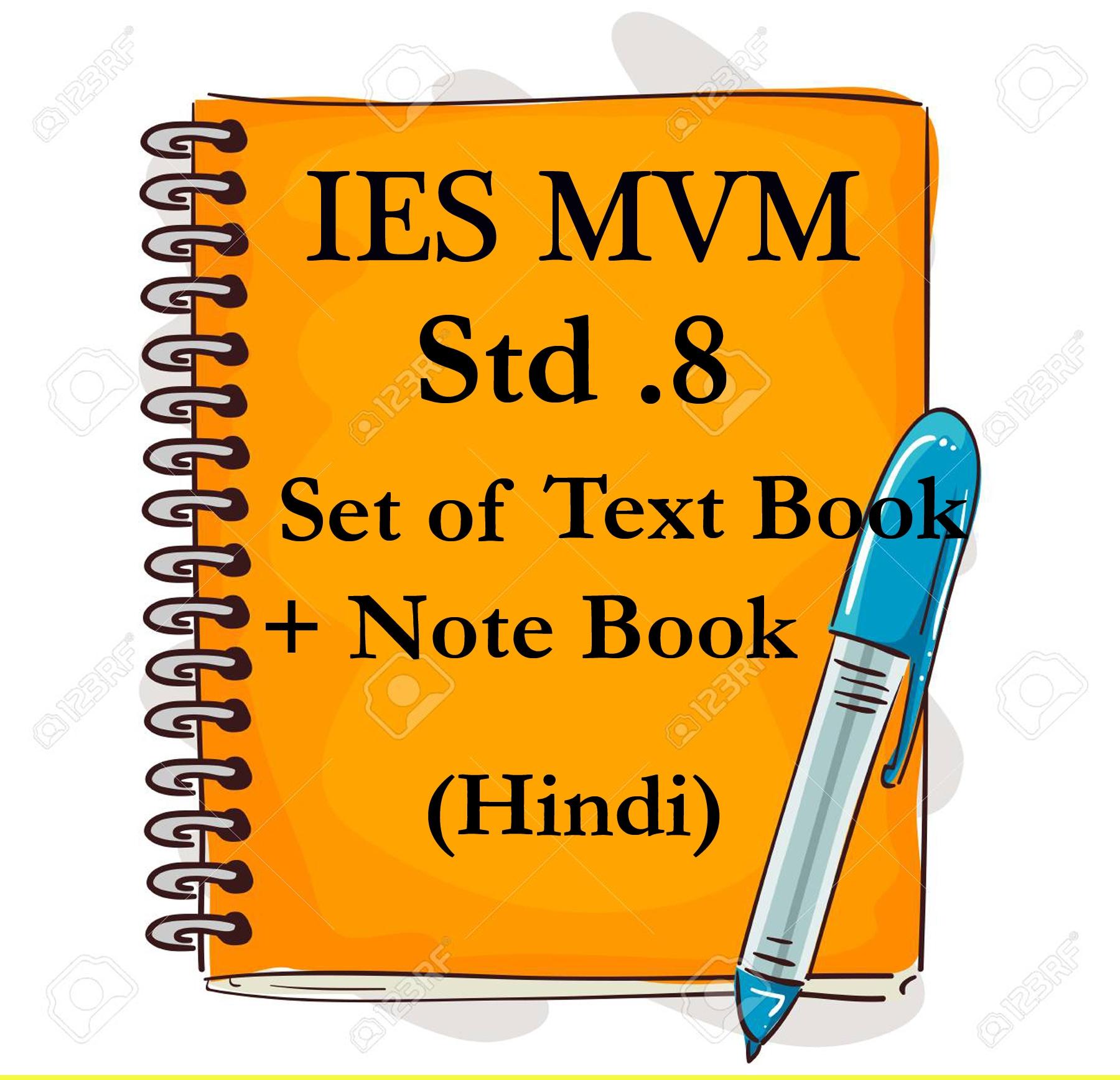 IES MVM STD .8 SET  OF TEXT BOOK + NOTE BOOK HINDI