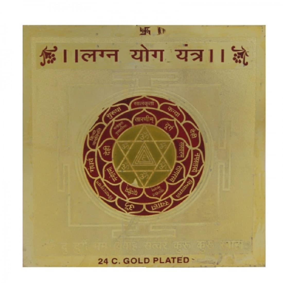 Numeroastro Lagna Yog Gold Plated Brass Yantra (8 Cms) (Pack Of 1)