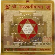 Numeroastro Shri Saraswati Yantra Gold Plated Brass Yantra (8 Cms) (Pack Of 1)